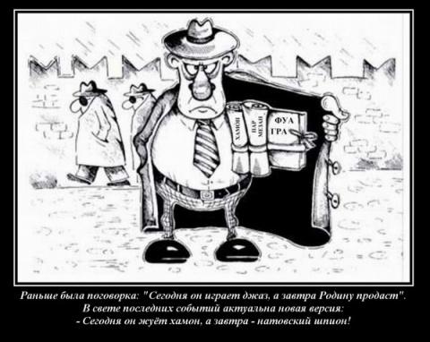 Укропская правда или пара анекдотов