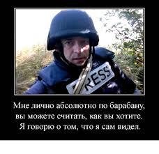 Киевская хунта  без штанов! Нокаут от корреспондента The Sunday Times Марка Франкетти