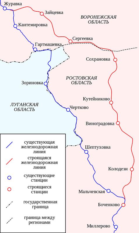 Если Донбасс будет сдан ....…