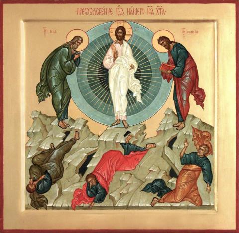 19 августа - Преображение Господне