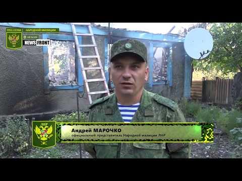 Марочко: В результате обстрела со стороны ВСУ в Донецком сгорел жилой дом