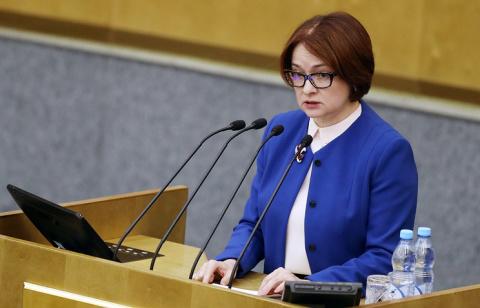 """Набиуллина заявила о подорожании продуктов для """"Оливье""""  к Новому году"""