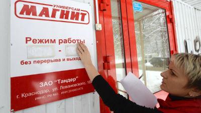 Директору петербургского «Магнита» предъявлено обвинение в смерти блокадницы