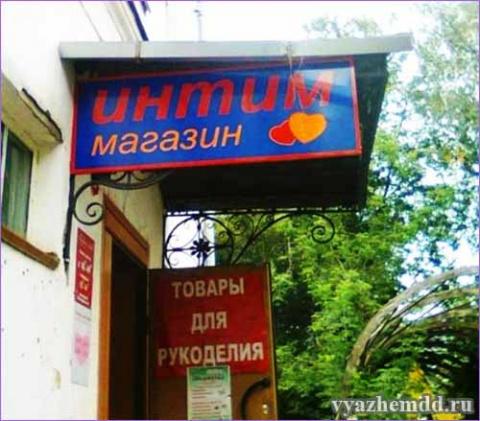 """Рукодельный юмор - """"Рукодели…"""