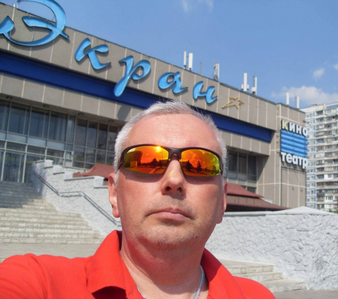Mic Obertaev