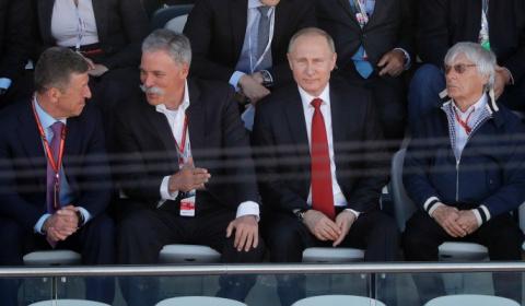 "Путин поднялся на подиум ""Фо…"