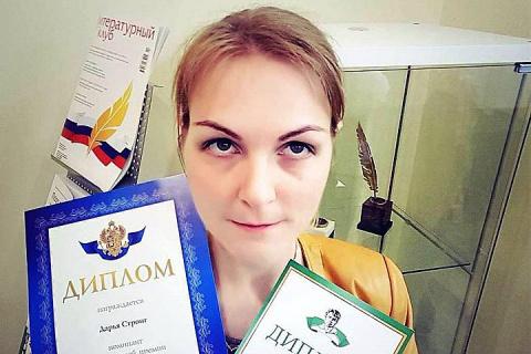 Москвичка, вышедшая из ада: …