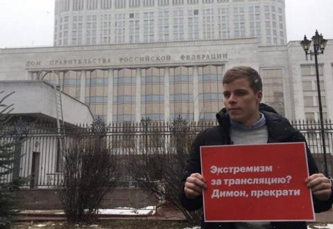 Пехота Навального отрекается…