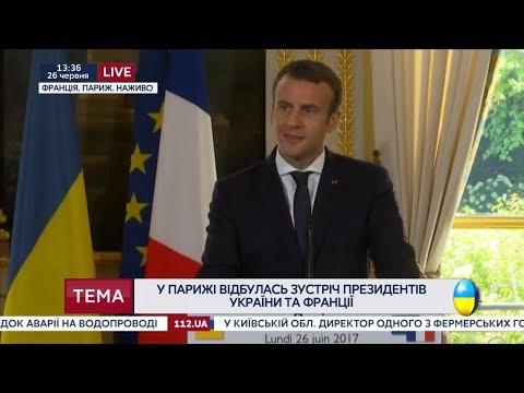 Антироссийская риторика Макрона лишь разжигает украинский кризис