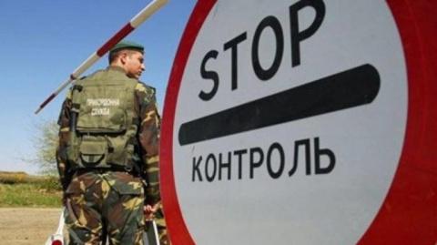 Опустите мне веки: Украина вводит новый порядок пересечения границы для граждан РФ