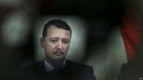"""Стрелков предал Донбасс: """"Сд…"""