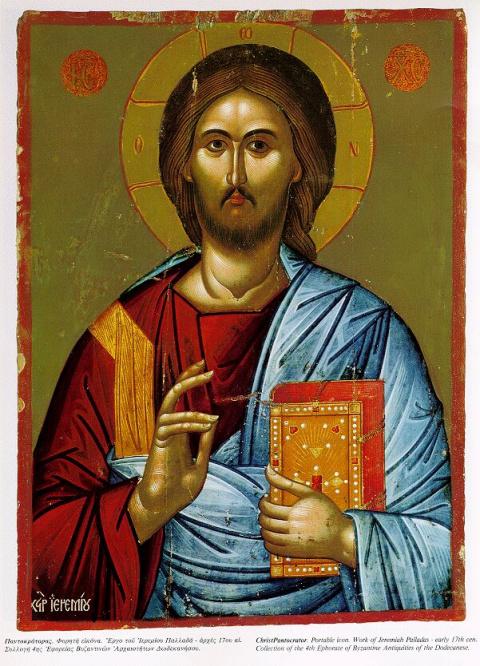 Молитва от курения Господу Богу.