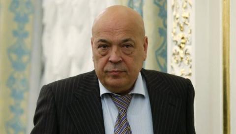 Москаль об антикоррупционной операции: Это кино, а конечного результата на Украине не вижу ни по одному делу