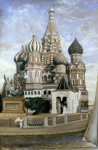 Собор Василия Блаженного (венчание)
