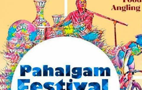 Трехдневный Фестиваль Пахалг…