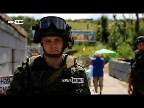 Киев вновь сорвал разведение сил и средств на Станице Луганской