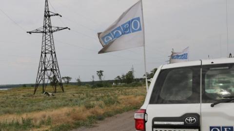 Украинские пограничники спус…