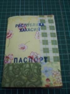 Обложка для паспорта Мастер-класс