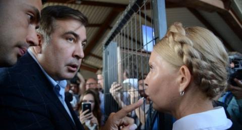 Тимошенко в последний момент…