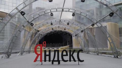 Офис «Яндекса» в Москве приш…