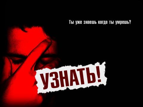 http://mtdata.ru/u27/photo41D3/20848849571-0/big.jpeg