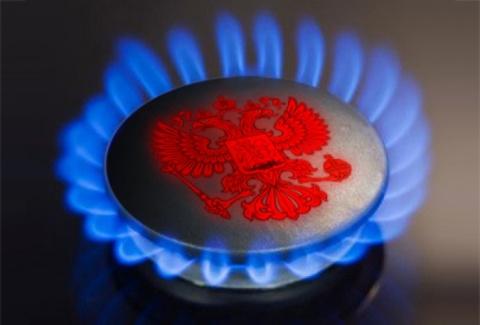 Россия умерит энергетические…
