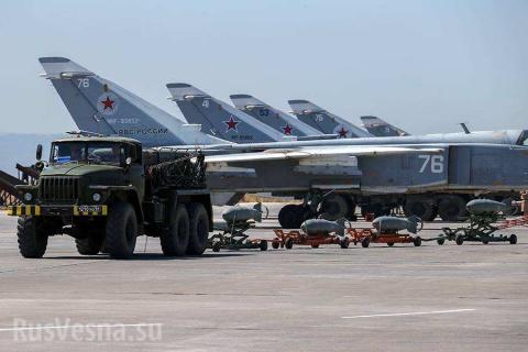 Это война? Простые вопросы о выходе России из меморандума по Сирии