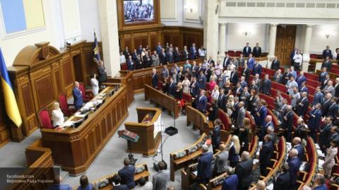 Верховная рада приняла госбюджет Украины на 2018 год