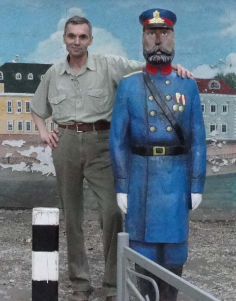 Герман Арутюнов