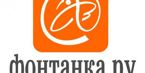 «Фонтанка»: в Петербурге раб…