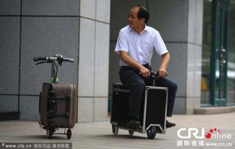 Оседлай свой чемодан