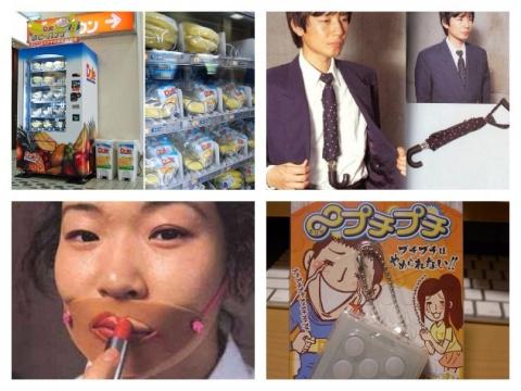 10 сумасшедших японских изобретений