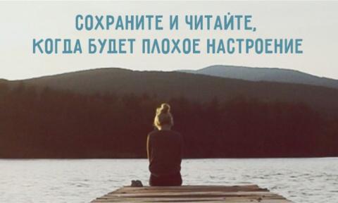 Сохраните и читайте, когда б…