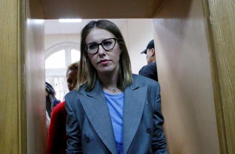 Прокуратура РФ: Ксения Собча…