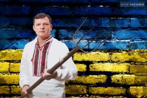 В Киеве истерят: в Раде счит…