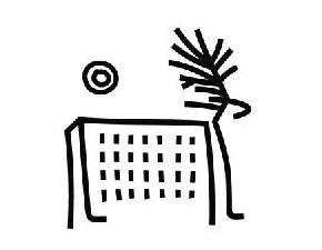 Петроглифы стали логотипом гостиницы