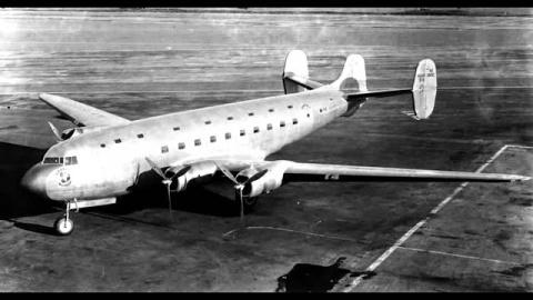 Хроника исчезнувшего самолета