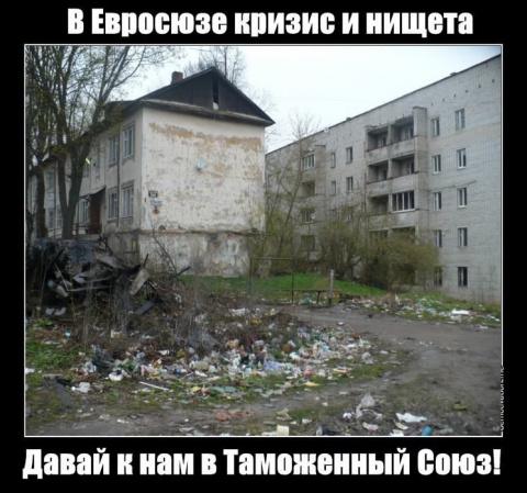 """В РФ все еще мечтают """"откорректировать"""" торговую ассоциацию Украины с ЕС, но ее все игнорируют - Цензор.НЕТ 9062"""