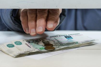 Рост зарплат россиян назвали…