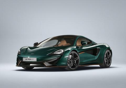 McLaren сделает зеленое купе…