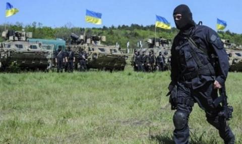 На Украине предложили новый …