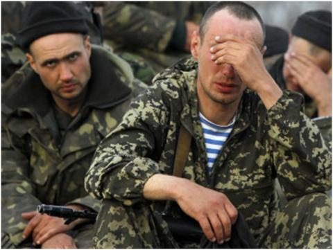 СБУ готова отдать ЛДНР более 200 человек пленных