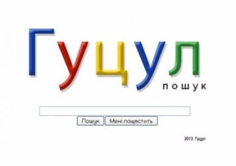 Страна 404. Невконтакте. Продолжение хроник безумия...