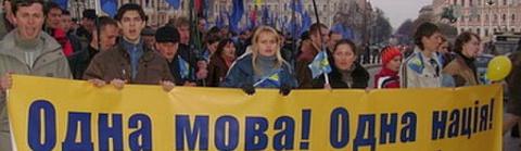 Украина продолжит гуманитарный террор в отношении русскоязычных детей