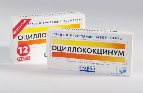 5 популярных лекарств от гри…