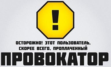 Россия будет делать все, чтобы найти юридическую лазейку для блокирования дела в Гааге, -  Фриз - Цензор.НЕТ 729