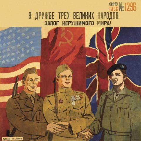 Чем СССР заплатил за лендлиз