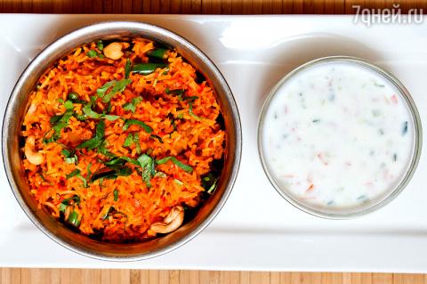 Плов по-индийски: рецепт от …