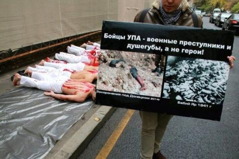Кровавая акция напротив украинской дипмиссии