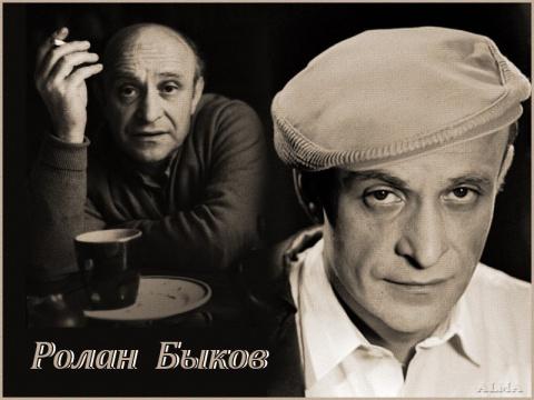12 октября 1929 года родился замечательный советский актер Ролан Быков